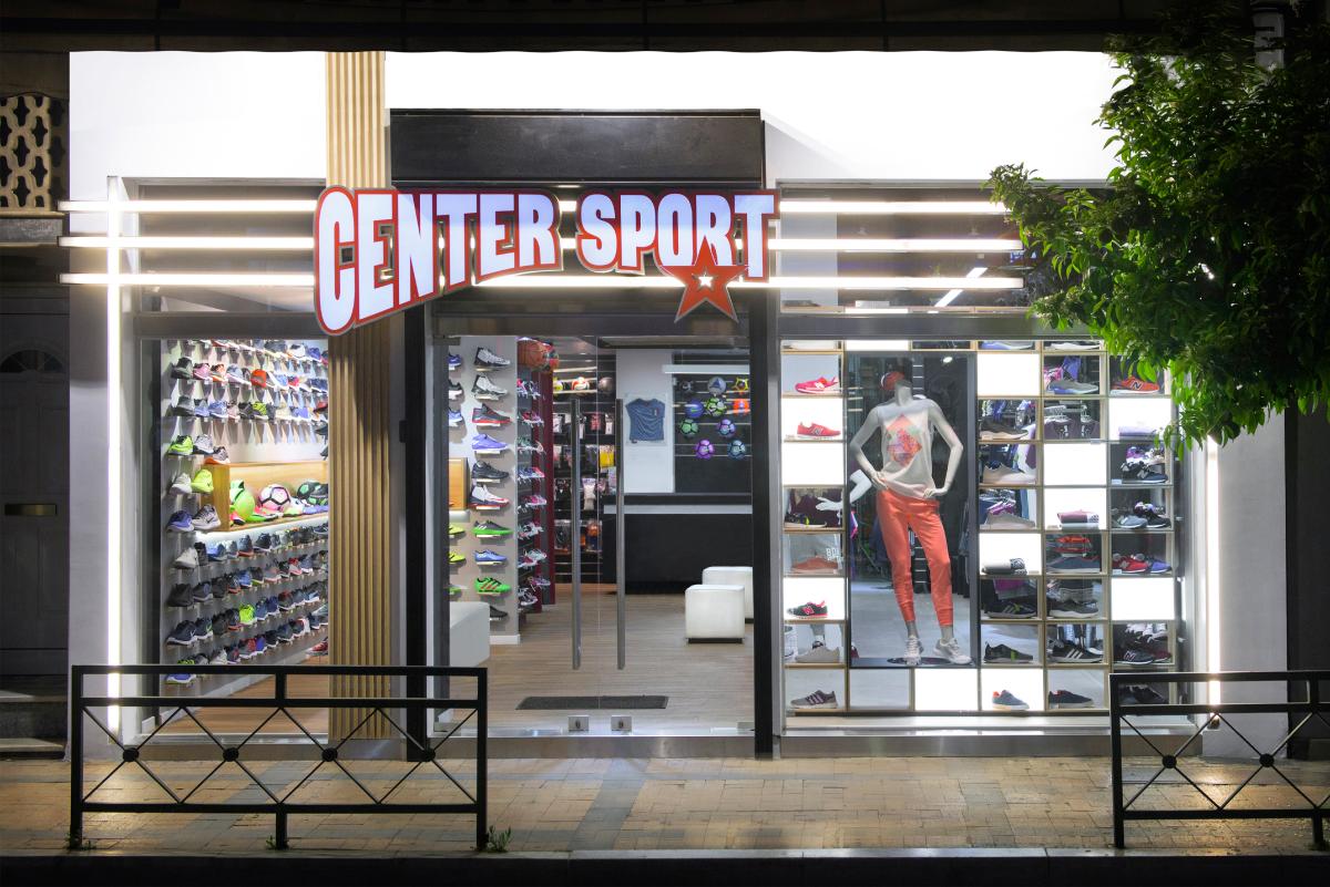 Κατάστημα αθλητικών ειδών Sport Center